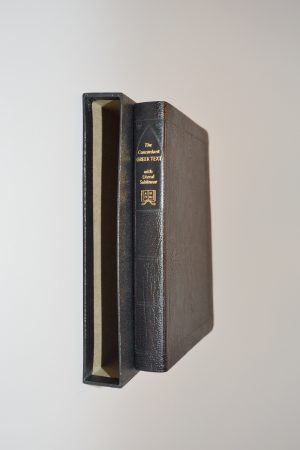 Concordant Greek Text - Genuine Leather