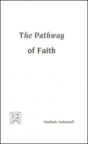 The Pathway of Faith