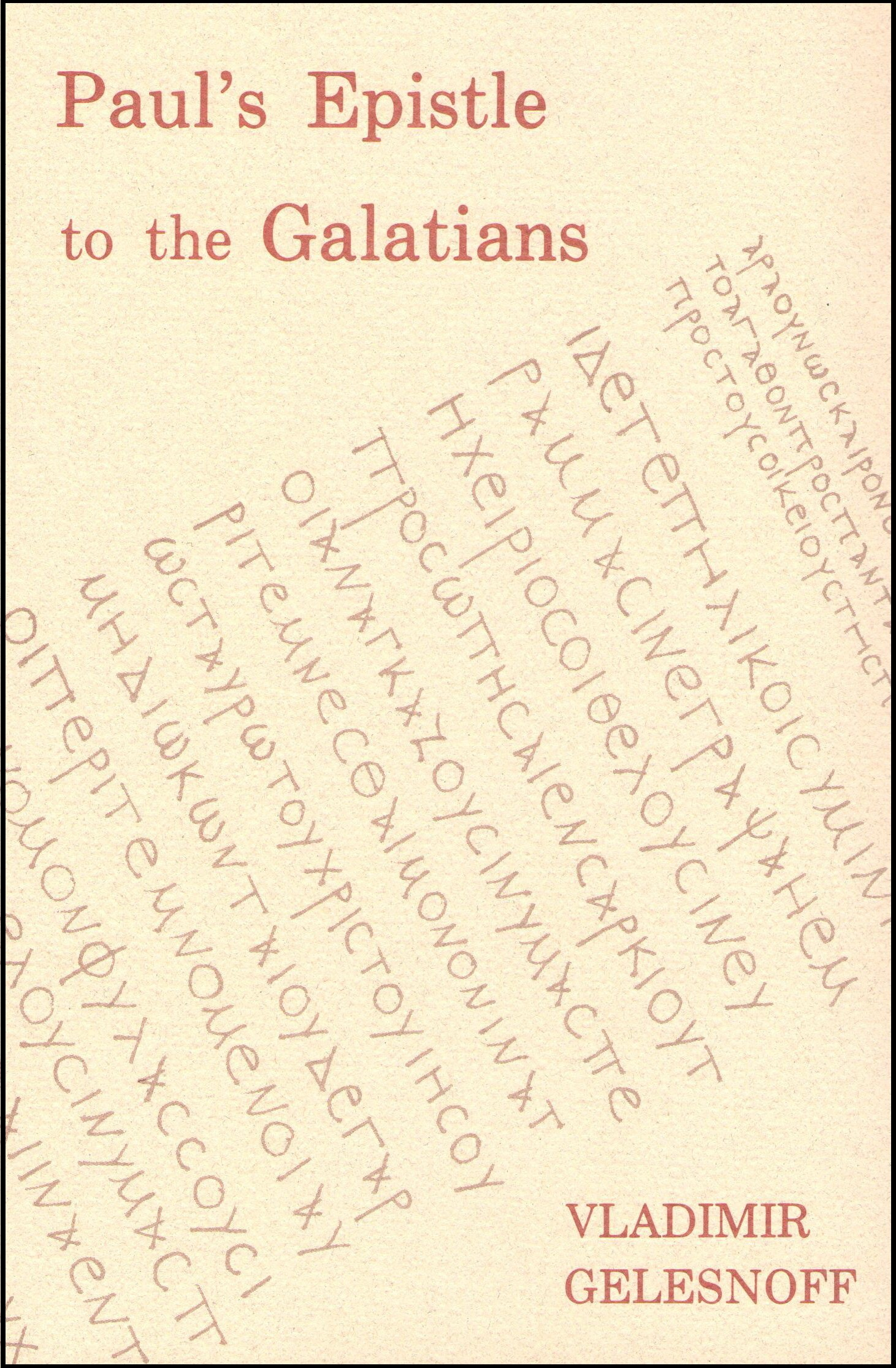 pauls letter to the galatians paul s epistle to the galatians concordant publishing 4465